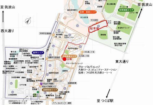 大和リースコミュニティステーション地図