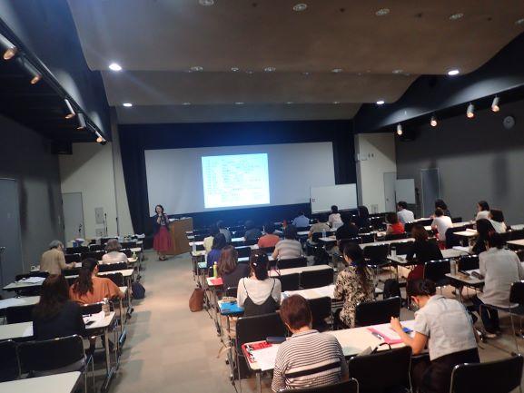 日本語講師入門講座1